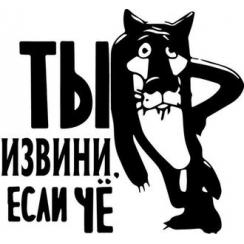 Нанесение стикера с Вашим логотипом на готовые стаканы и креманки